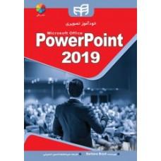 خودآموز تصویری PowerPoint 2019 (تمام رنگی)
