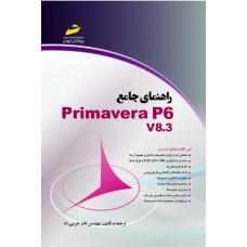 راهنمای جامع Primavera P6 V8.3