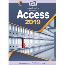 خودآموز تصویری Access 2019