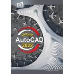 مرجع کامل AutoCAD 2022