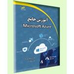آموزش جامع Microsoft Azure