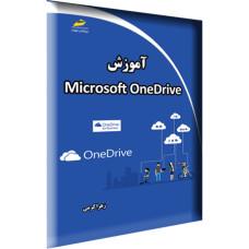 آموزش Microsoft OneDrive